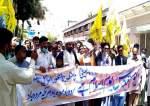 عالمی یوم القدس، کوئٹہ میں احتجاجی مظاہرہ، شہدائے القدس کوئٹہ کو خراج عقیدت