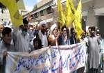 عالمی یوم القدس، کوئٹہ میں احتجاج