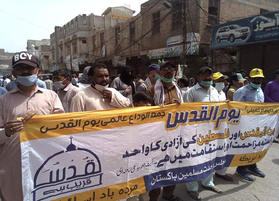 امام خمینی (رح) کے فرمان پر منائے جانیوالے عالمی یوم القدس کے موقع پر سندھ بھر میں احتجاجی مظاہرے و ریلیاں