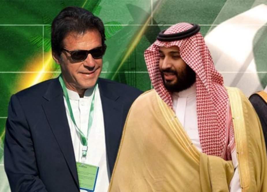 پاکستان اور سعودی عرب کے درمیان مفاہمت کی 5 یادداشتوں پر دستخط