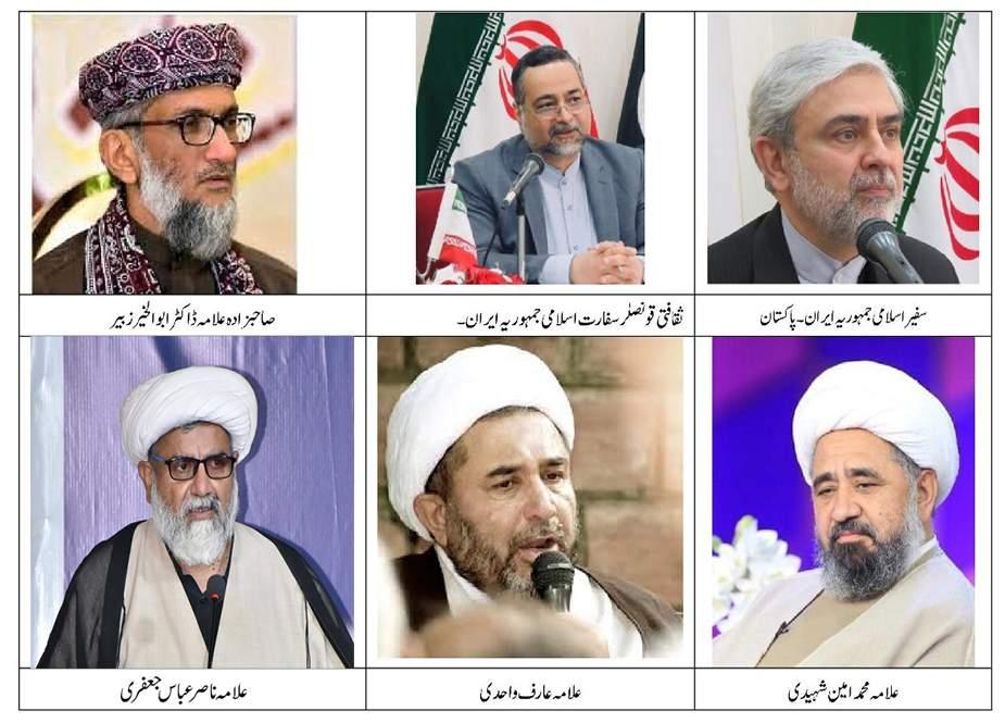 قدس مسلمانوں کے اتحاد کا مظہر، آن لائن کانفرنس