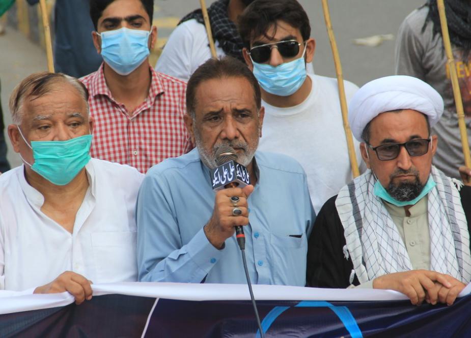 کراچی، مسجد القصیٰ پر اسرائیلی جارحیت کیخلاف فلسطین فاؤنڈیشن پاکستان کا احتجاج