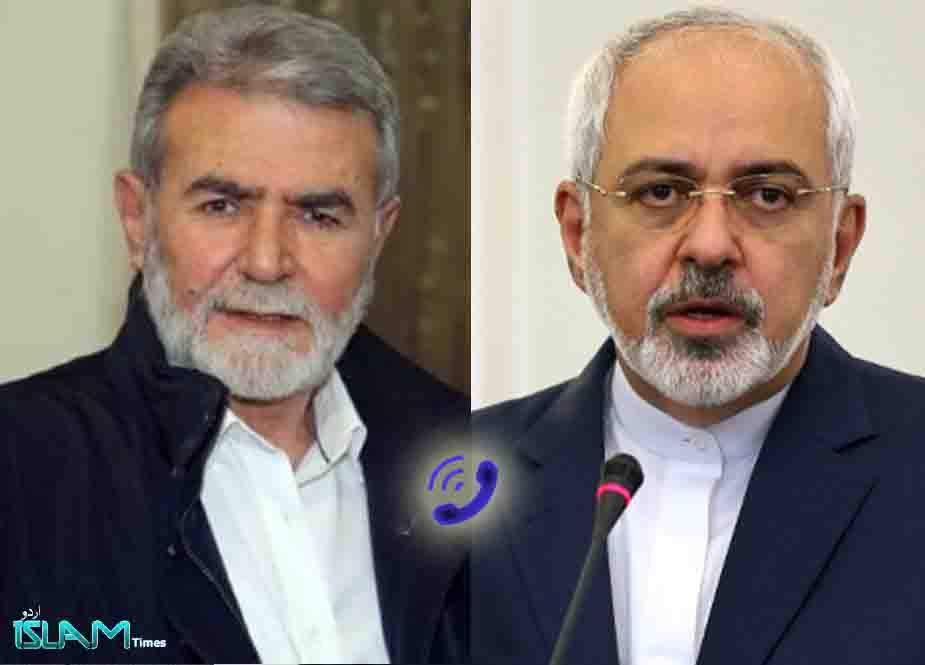 جواد ظریف کا زیاد النخالہ کو ٹیلیفون؛ فسلطینی مزاحمتی محاذ کی بھرپور حمایت کا اعلان