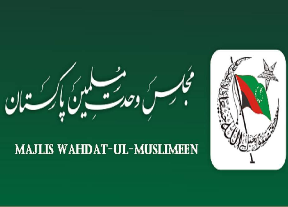 مجلس وحدت مسلمین کا 21 مئی بروز جمعہ ملک گیر یوم یکجہتی فلسطین منانے کا اعلان