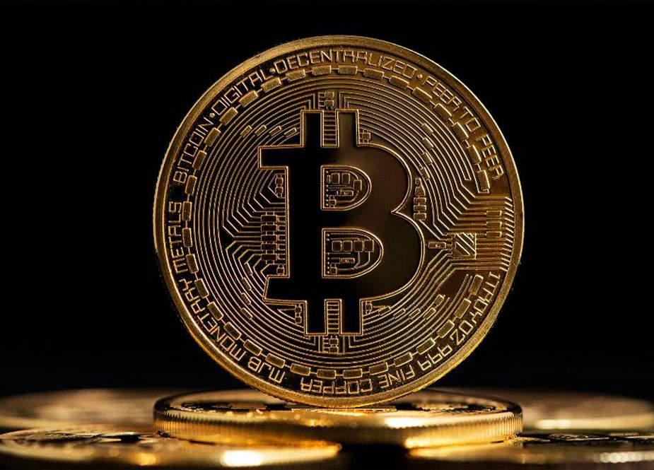 Bitkoin ötən ayın rekordundan sonra kəskin ucuzlaşdı