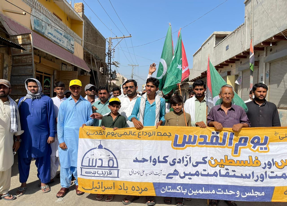 یوم یکجہتی فلسطین کے موقع پر سندھ بھر میں شیعہ تنظیموں کے احتجاجی مظاہرے