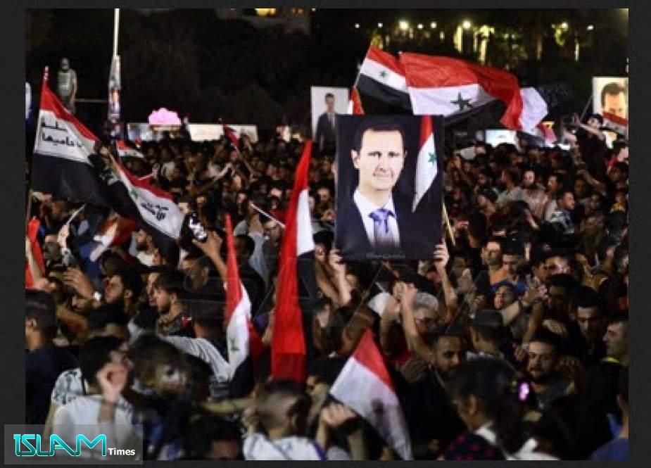 Presidential election in the Syrian Arab Republic