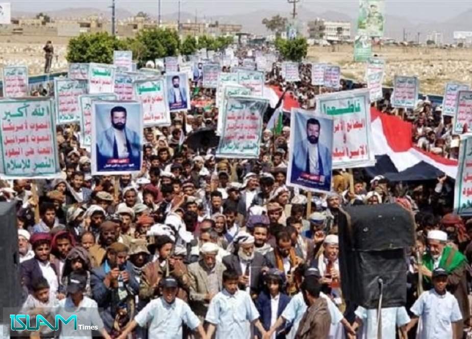 Thousands of Yemenis Rally in Sa'ada to Slam US, Israeli Crimes against Muslim Nations