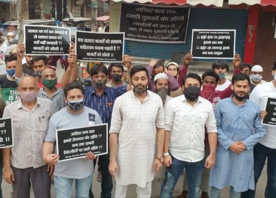 دہلی میں کورونا لاک ڈاؤن کے خلاف تاجروں کا احتجاج