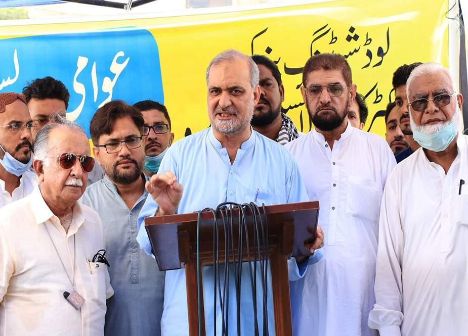 جماعت اسلامی کا کراچی میں بجلی کی لوڈشیڈنگ کیخلاف احتجاجی مہم کا اعلان
