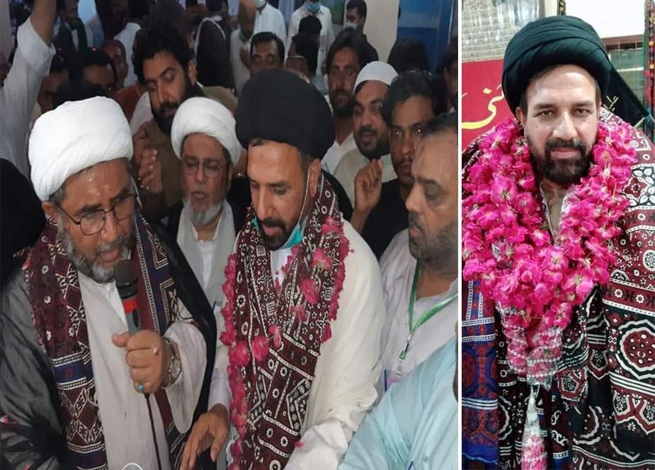 علامہ اسد اقبال زیدی شیعہ علماء کونسل سندھ کے نئے صدر منتخب