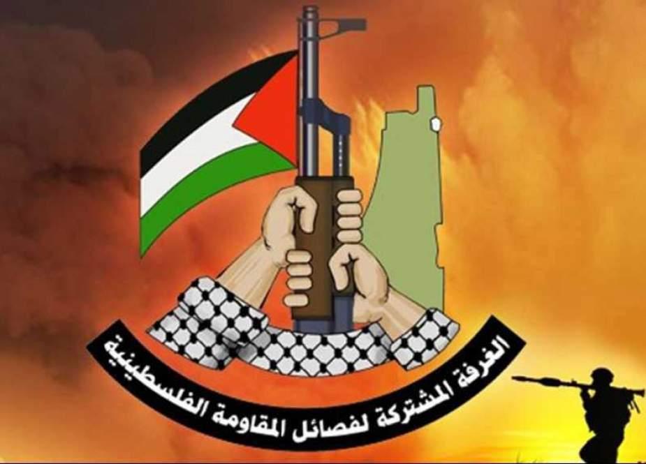 Palestinian resistance factions.jpg