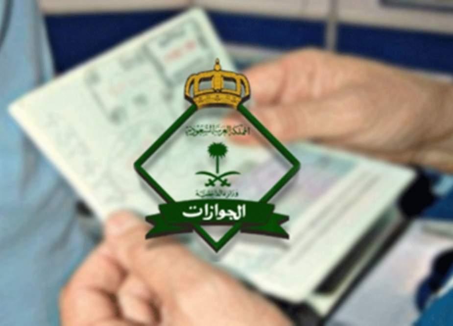 پاکستان سمیت 20 ممالک کو سعودی وزٹ ویزے میں توسیع کی سہولت