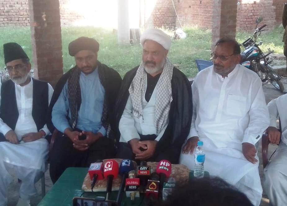 ایم ڈبلیو ایم کے احتجاج کی کال، پنجاب بھر کے علماء نے حمایت کا اعلان کر دیا
