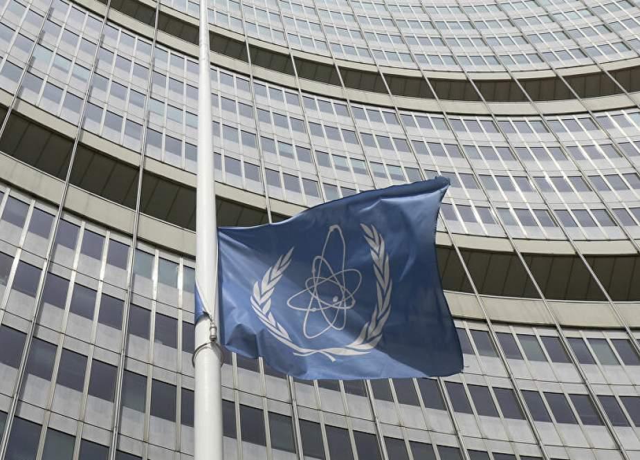 IAEA HQ.jpg