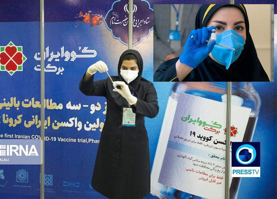 İran yerli koronavirus vaksininin istifadəsinə rəsmən start verib