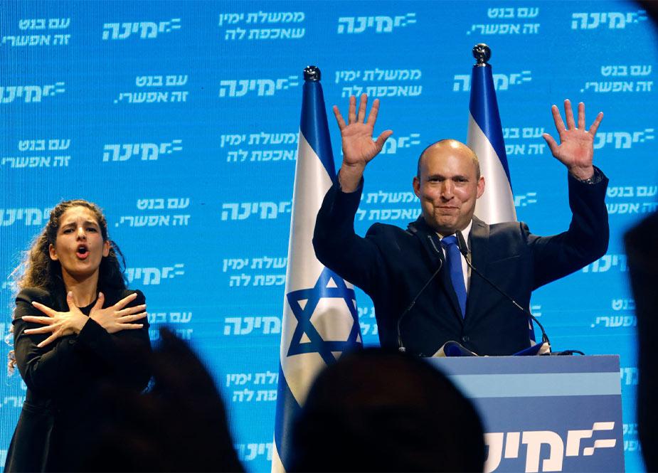 Bennet işğalçı İsrailin Baş naziri kimi vəzifəsinin icrasına başlayıb