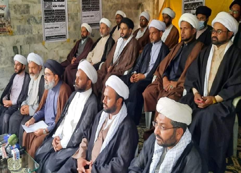 ملت جعفریہ کیساتھ امتیازی سلوک، شیعہ علماء نے احتجاج کی کال دیدی