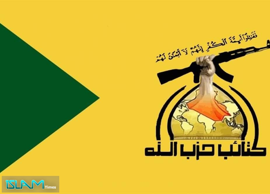 Iraq's Kata'ib Hezbollah Warns Israel against Aggression on Holy Sites