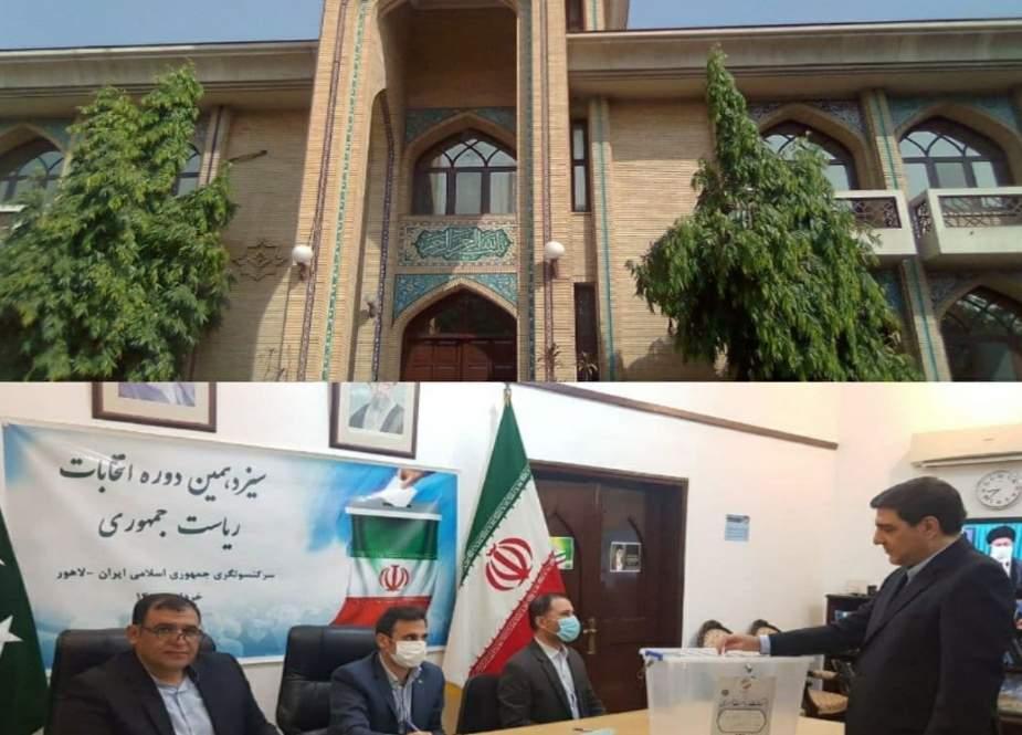 لاہور میں مقیم ایرانی عوام کیلئے حق رائے دہی کیلئے اہتمام، پولنگ کا عمل جاری