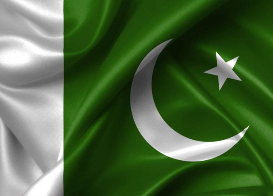 Pakistanda terrorçularla qarşıdurma: ölənlər var