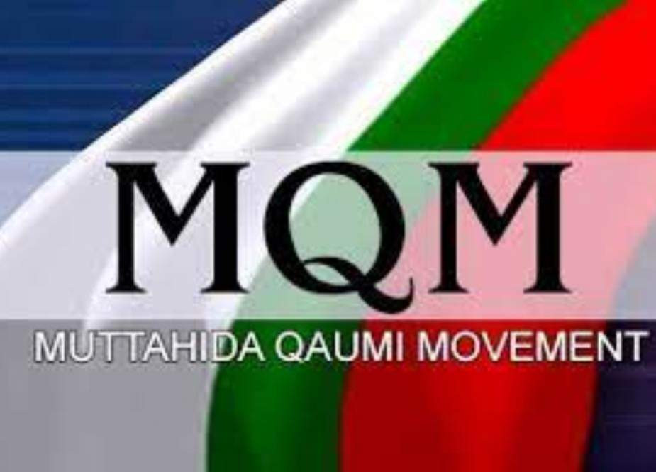 مظفرآباد، ایم کیو ایم پاکستان نے قانون ساز اسمبلی کے انتخابات کیلئے امیدواروں کے ناموں اعلان کر دیا