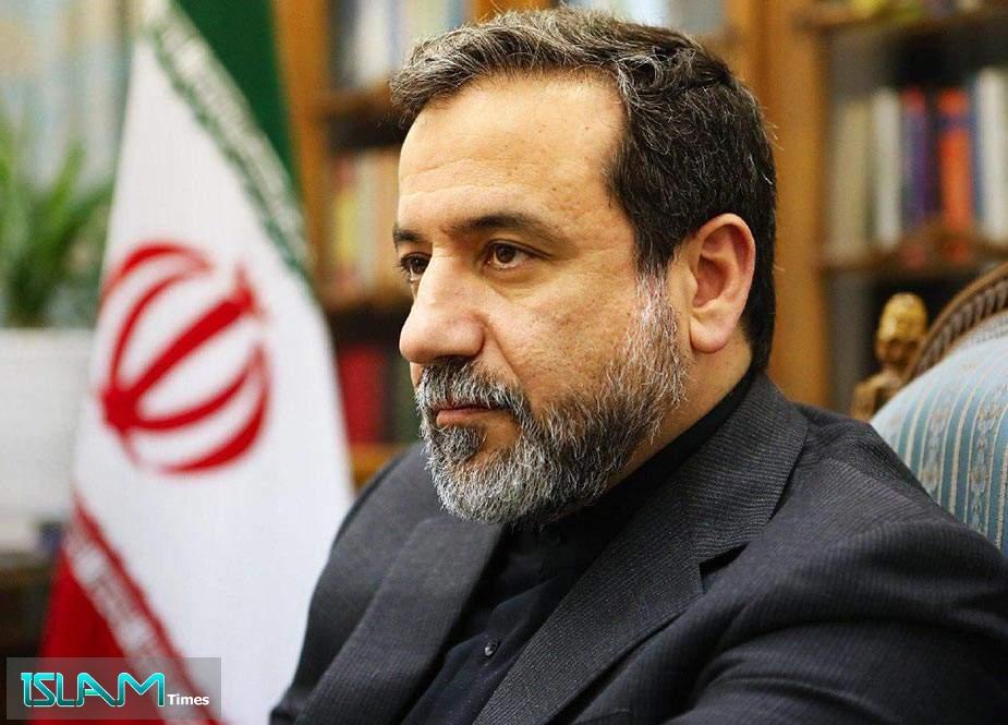 İran nüvə sazişi ilə bağlı razılaşmanın bir addımlığında