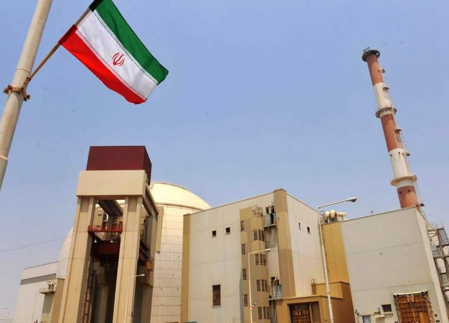 Iranian nuclear reactor Bushehr.jpg