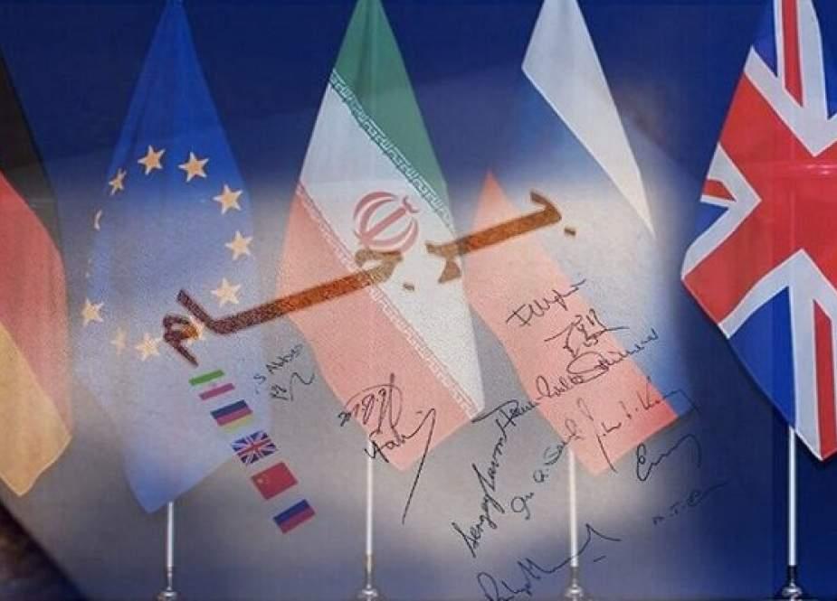 AS Bersikeras Untuk Tidak Memenuhi Komitmennya Berdasarkan JCPOA
