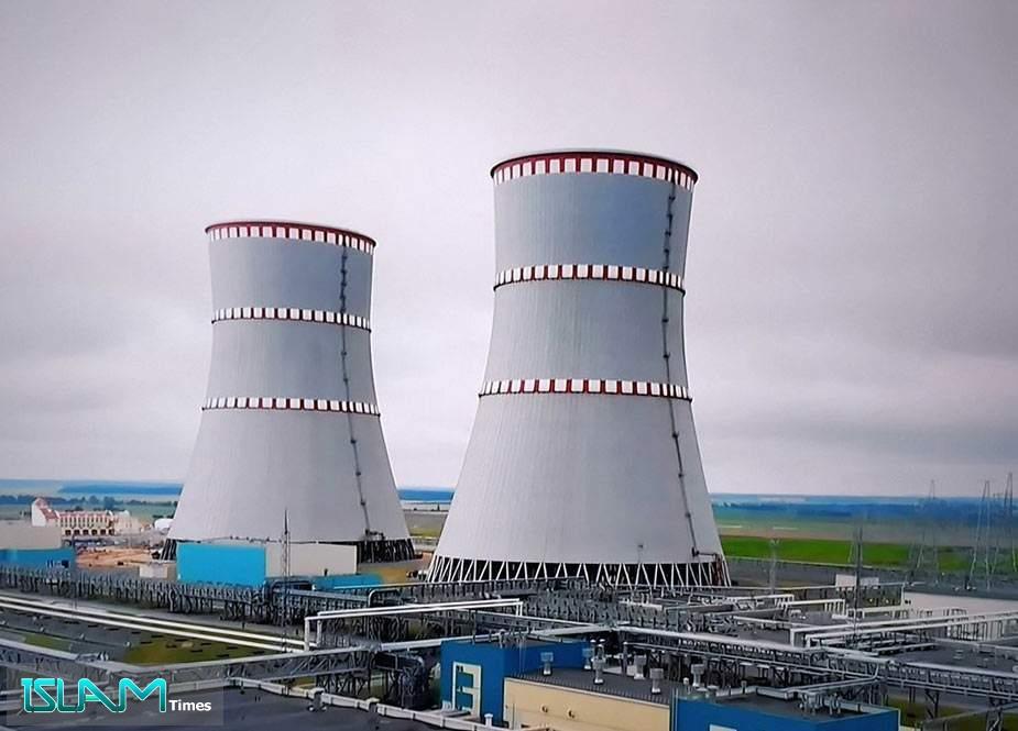 Rusiya İraqda nüvə elektrik stansiyası inşa edəcək