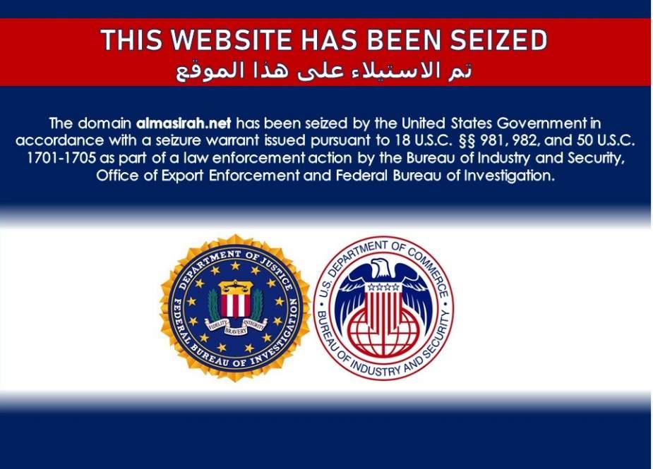 قمعاً لحرية الإعلام.. أمريكا تستولي على مواقع الكترونية داعمة للمقاومة