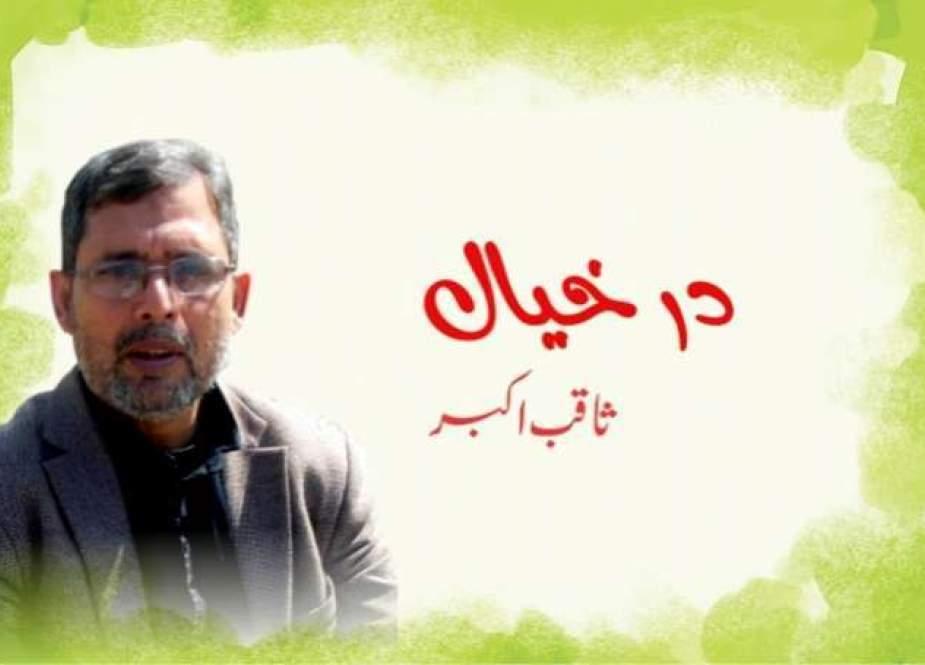 عمران خان کا امریکا کو جرات مندانہ جواب
