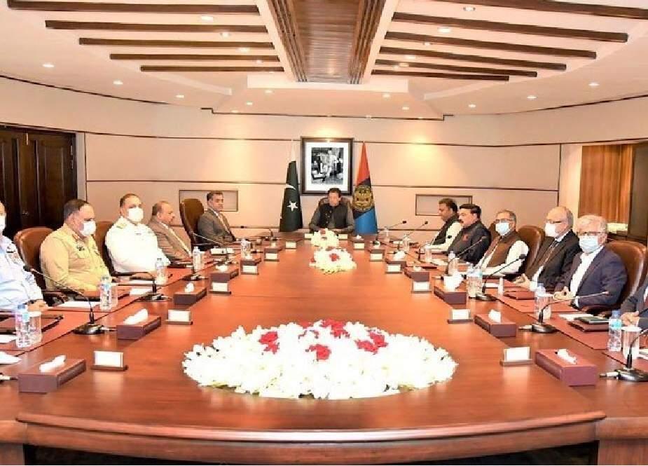 وزیراعظم کی زیرصدارت آئی ایس آئی ہیڈکوارٹرز میں اعلی سطح اجلاس