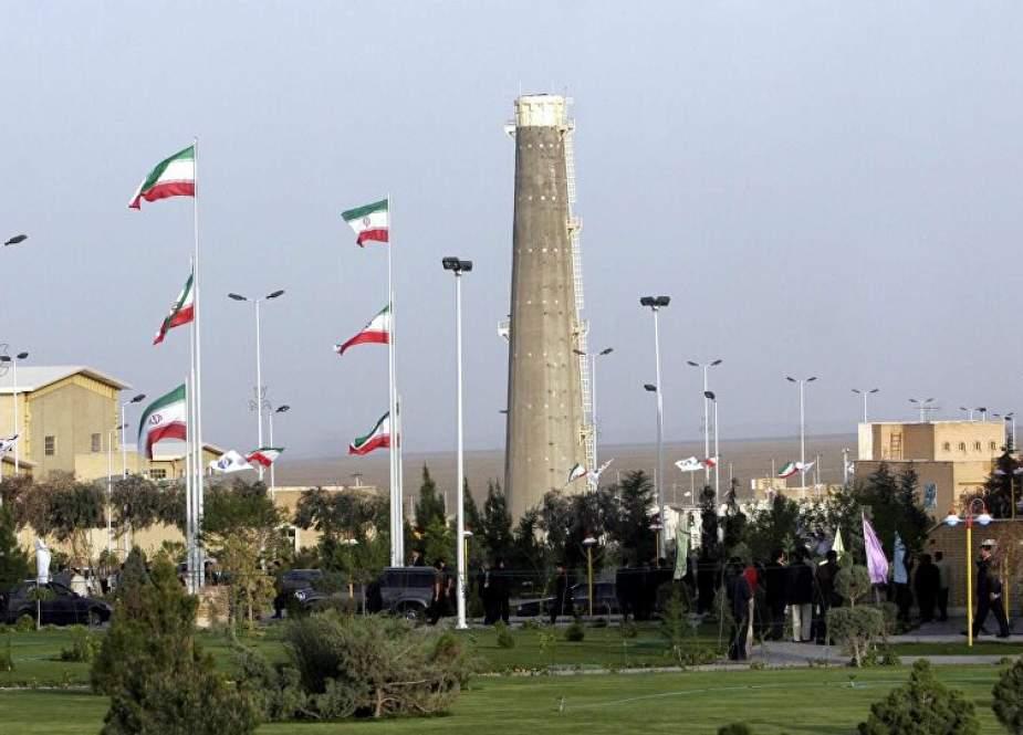 Iranian Nuclear Site at Natanz.jpg