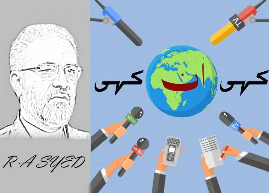 ایران کے صدارتی انتخابات اور عالمی سازشیں(2)