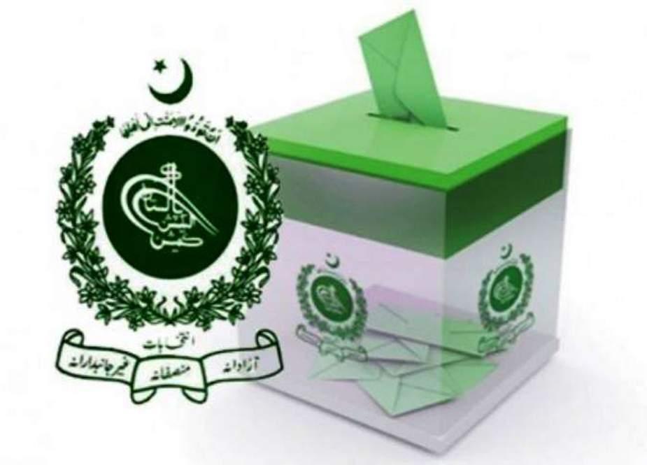 نگر میں ضمنی الیکشن کا شیڈول جاری، 8 اگست کو پولنگ ہوگی