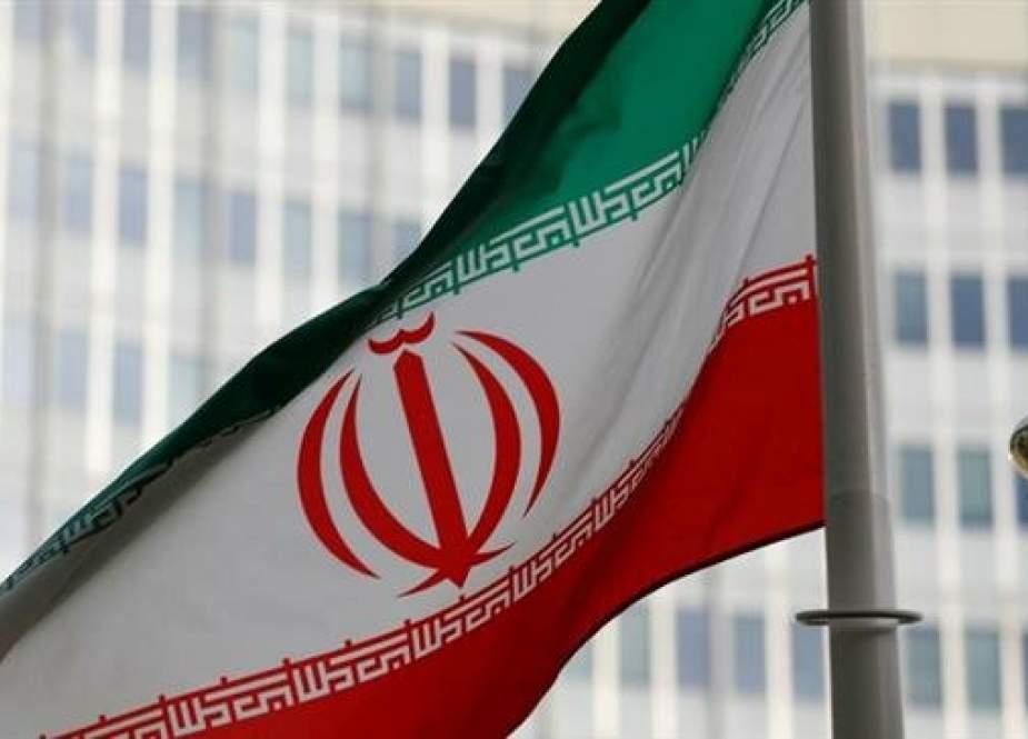 Iranian flag.jpg
