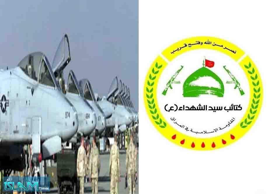 حشد الشعبی کے مراکز پر امریکی حملے، اب امریکہ کی ہر معاندانہ پرواز کو نشانہ بنائینگے، کتائب سید الشہداء
