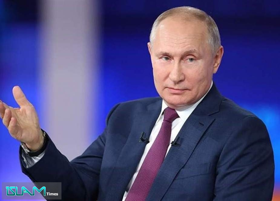 Putin Approves Updated Russian National Security Strategy