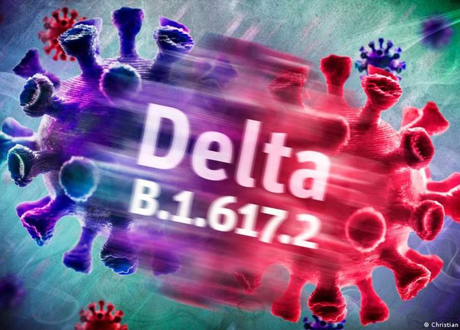 """""""Delta"""" ştammı daha bir ölkədə sürətlə yayılır"""