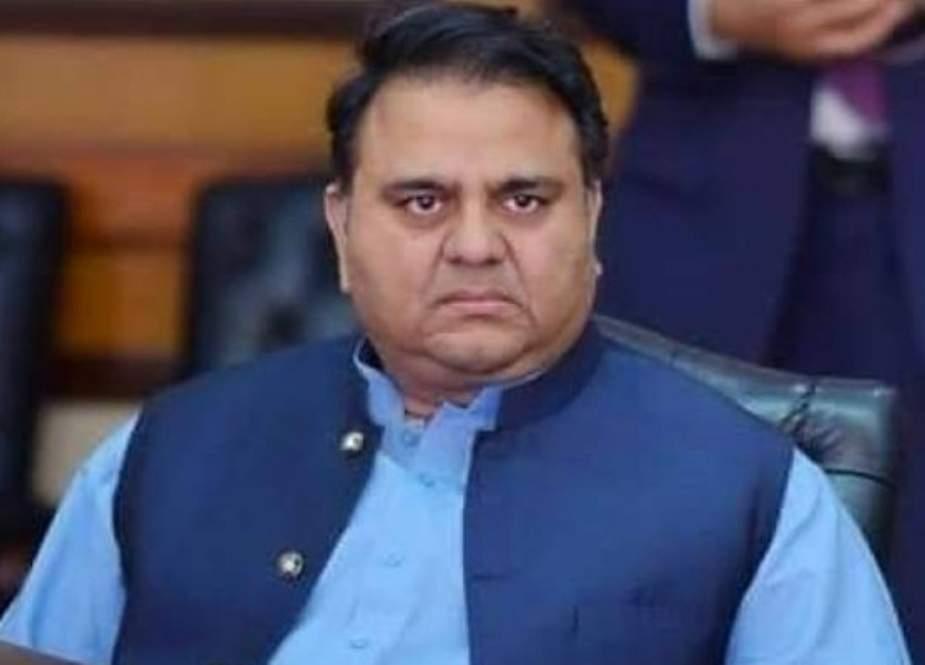 افغانستان کے مسئلے پر پاکستان خصوصی کانفرنس کی میزبانی کرے گا، فواد چوہدری