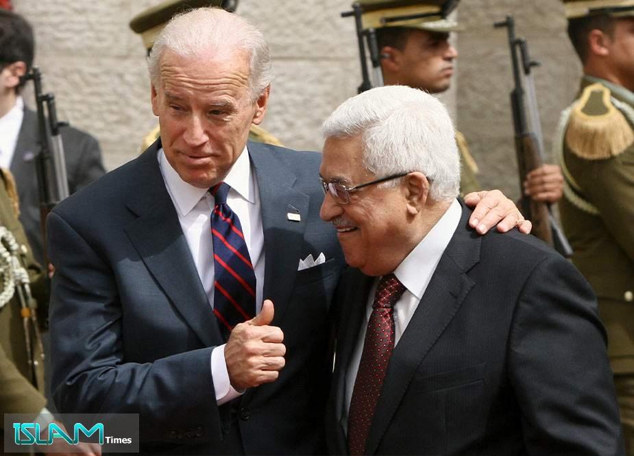 Sionist rejim Mahmud Abbasa canişin təyin etmək ardıncadır