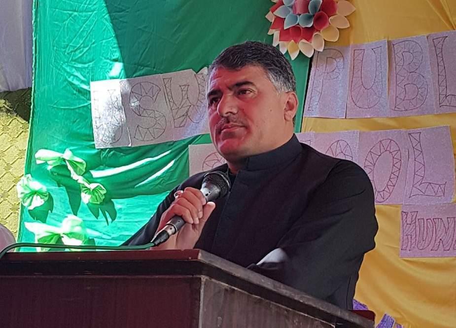 نگر ضمنی الیکشن، جاوید حسین پیپلزپارٹی کے امیدوار نامزد