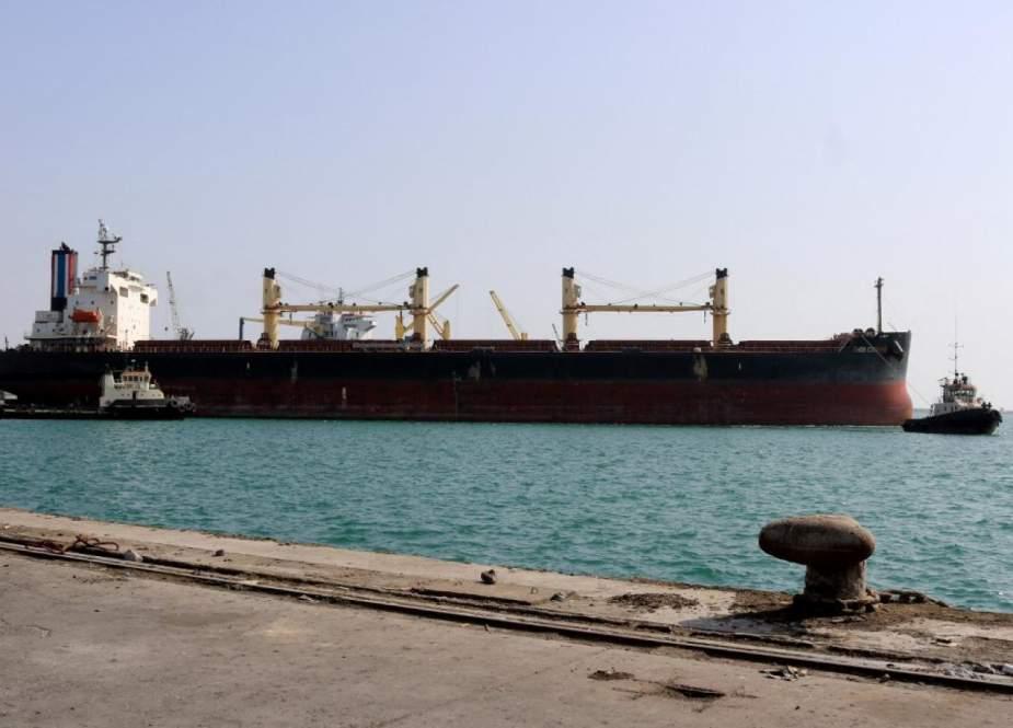 Ship at Hodeidah Port.jpg