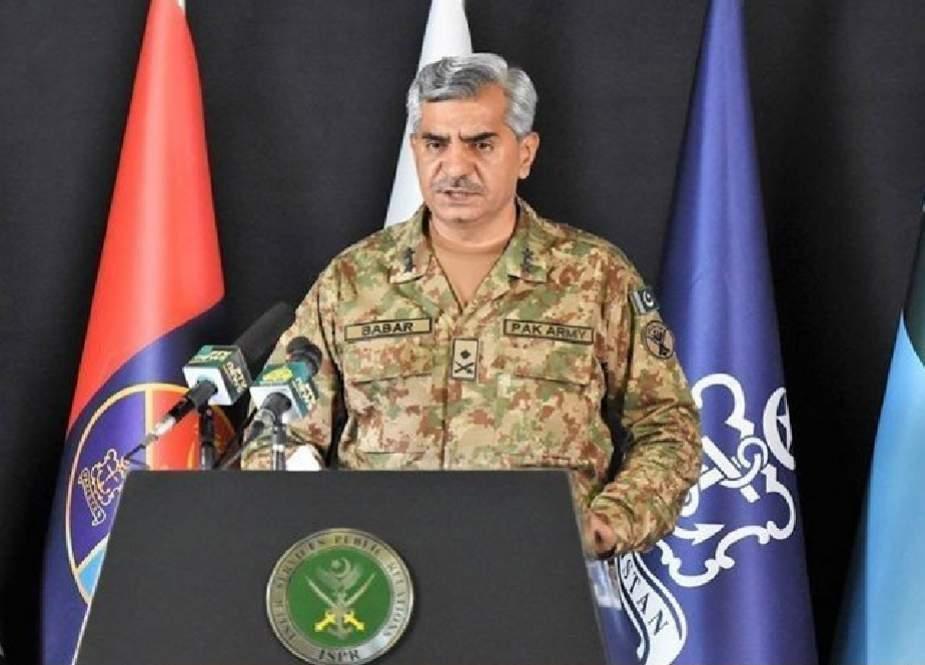 افواج پاکستان دشمن عناصر کی سرکوبی کیلئے ہر طرح تیار ہے، عسکری ترجمان