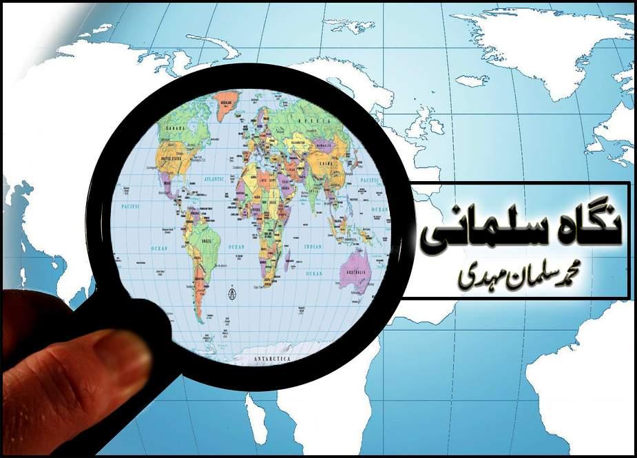 پاکستان کی جیواکنامکس خارجہ پالیسی کی مایوس کن سمت