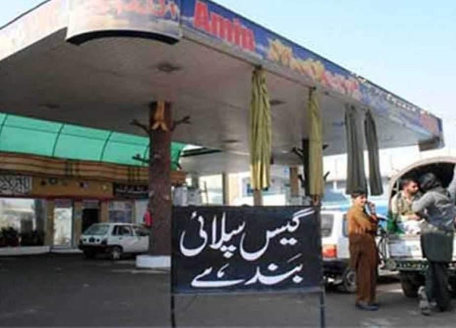 خیبر پختونخوا اور پنجاب میں سی این جی اسٹیشنز کو گیس کی فراہمی معطل