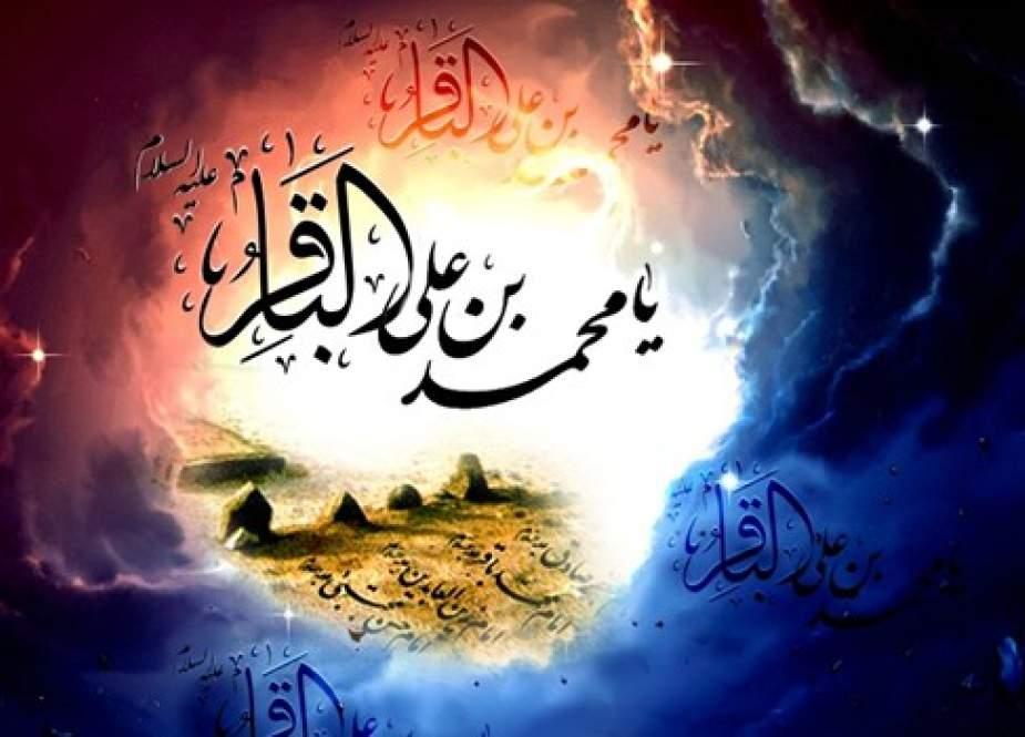 في ذكرى شهادة الامام محمد الباقر(عليه السلام)