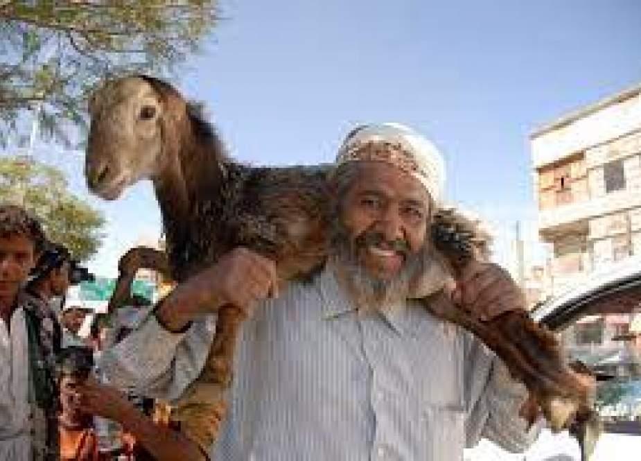 Idul Adha di Yaman (pinterest).