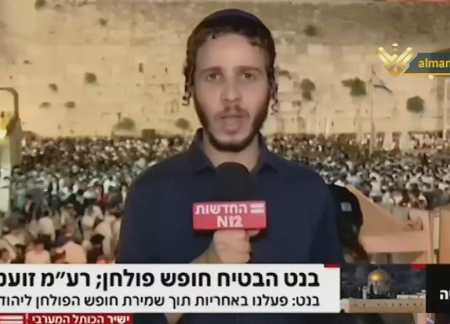 Zionist media, followed up the repercussions of escalation against Al-Aqsa Mosque.jpg
